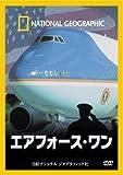 DVD エアフォース・ワン