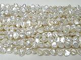 淡水パール 真珠 ホワイト(天然) 再生珠(ケシ)7.5~8.5mm 一連(約38~40cm)