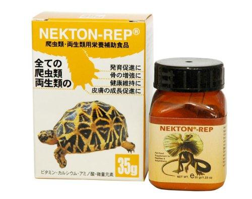NEKTON-REP 35g(ネクトンレップ)