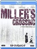 ミラーズ・クロッシング [AmazonDVDコレクション] [Blu-ray]