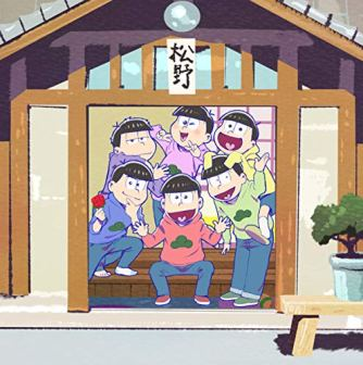 おそ松さん SPECIAL NEET BOX [Blu-ray]