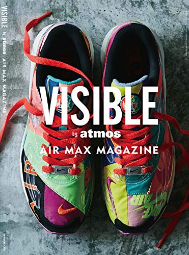 VISIBLE by atmos AIR MAX MAGAZINE (三才ムック)