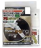 モーリス(MORRIS) PEライン バリバス アバニ エギング マックスパワー 150m 0.6号 MAX14.5lb ホワイトベースのマーキングライン