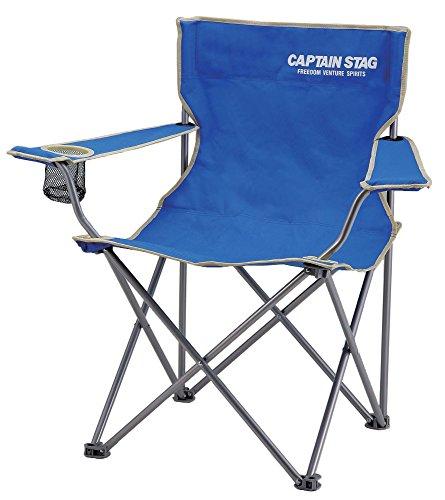 キャプテンスタッグ アウトドアチェア パレットラウンジチェア type2 マリンブルー M-3911 ドリンクホルダー付 折りたたみ椅子 キャンプ用品