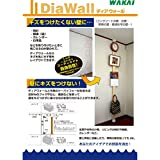 WAKAIツーバイフォー材専用壁面突っ張りシステム ディアウォール ダークブラウン
