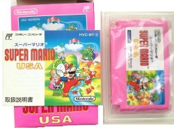 Super Mario USA (Brothers 2/Doki Doki Panic), Famicom (Japanese NES Import) by Nintendo [並行輸入品]
