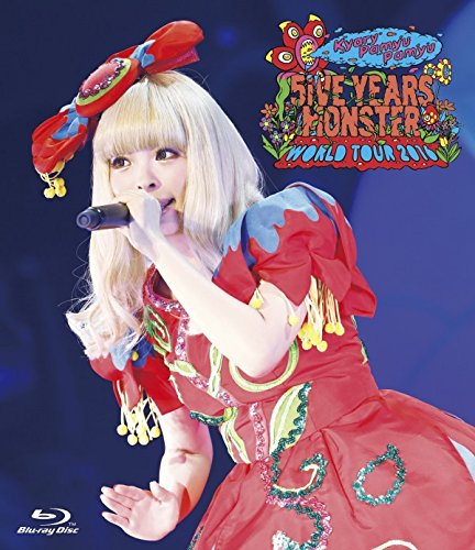KPP 5iVE YEARS MONSTER WORLD TOUR 2016 in Nippon Budokan<通常盤>(Blu-ray)
