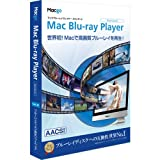 Macgo INTERNATIONAL Mac Blu-ray Player Standard
