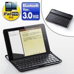 サンワダイレクト iPad mini ワイヤレスキーボードケース iPad mini一体型カバー Bluetooth アルミ材質 スタンド付き ブラック 400-SKB041BK