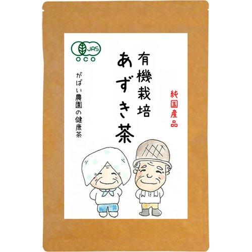 有機栽培 あずき茶 5g×40包