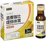 [Amazon限定ブランド]【第2類医薬品】PHARMA CHOICE 滋養強壮虚弱体質 キンヨーZII 30mL×3