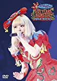 KPP 5iVE YEARS MONSTER WORLD TOUR 2016 in Nippon Budokan<通常盤 data-recalc-dims=