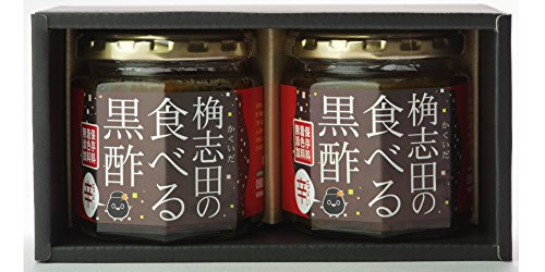 食べる黒酢2個セット(ちょい辛)