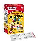 【第2類医薬品】パブロンキッズかぜ錠 40錠