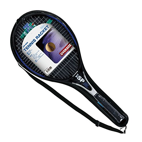 カイザー(kaiser) 硬式 テニス ラケット 一体成型 ケース付 カーボン レジャー ファミリースポーツ KW-928