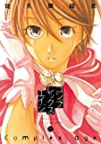 コンプレックス・エイジ(1) (モーニングコミックス)
