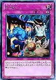 遊戯王 SHSP-JP076-R 《手違い》 Rare