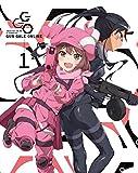 ソードアート・オンライン オルタナティブ ガンゲイル・オンライン 1(完全生産限定版) [Blu-ray]