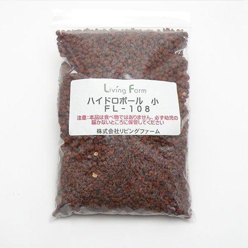 水耕栽培用ハイドロボール(小)