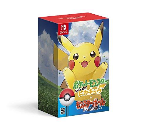 ポケットモンスター Let's Go! ピカチュウ モンスターボール Plusセット- Switch (【Amazon.co.jp限定】オリジナルタンブラー350ml(ピカチュウVer.) 同梱)