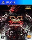 STREET FIGHTER V ARCADE EDITION (ストリートファイターV アーケードエディション) - PS4