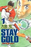 ステイゴールド(1) (週刊少年マガジンコミックス)