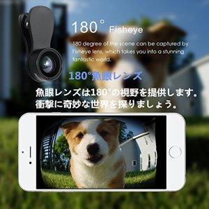 AMIR スマホ用カメラレンズ クリップ式レンズ 3in1 マクロ 広角レンズ 魚眼レンズ for iPhone Android対応