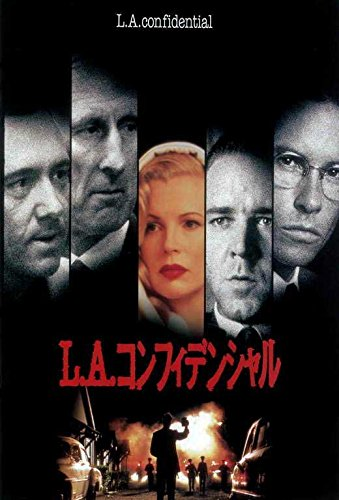 L。A。ConfidentialポスターJapanese 27 x 40 KEVIN SPACEYラッセルクロウGuy Pearce
