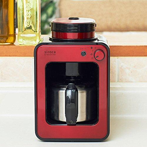 シロカ コーヒーメーカー 全自動 ステンレスサーバー レッド STC-502