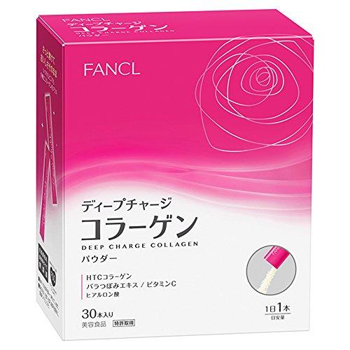 (新)ファンケル(FANCL) ディープチャージ コラーゲン パウダー 約30日分