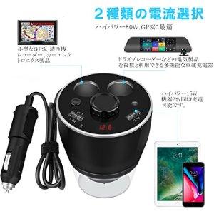 JingXiGuoJi 3-in-1 カーチャージャー コップ型車載充電器 2連シガーソケット分配器 bluetooth FMトランスミッター 安全ハンマー USB 2ポート搭載 (12V/24V車対応) 3.1A スイッチコントロール/電圧計