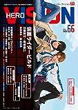 HERO VISION VOL.66 (TOKYO NEWS MOOK 664号)