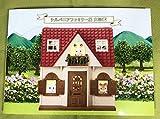 シルバニアファミリー展 大図鑑 公式ブック 本 書籍 限定グッズ ファンブック ドールハウス