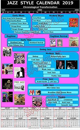 ジャズスタイルポスターカレンダー2019 B3