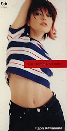 GO HOME,NO HOME/Bye