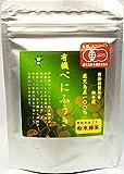有機 JAS 認定 駒井園 鹿児島産 有機 べにふうき 粉末緑茶 60g 国産 有機茶 オーガ...
