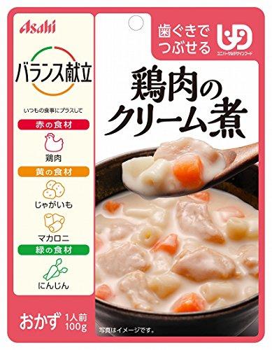 和光堂 バランス献立 鶏肉のクリーム煮 100g×6個 【歯ぐきでつぶせる】