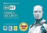 【旧製品】ESET ファミリーセキュリティ 5台3年版 カード版 Win/Mac/Android対応