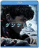 ダンケルク ブルーレイ&DVDセット(3枚組) Blu-ray