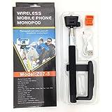 自分撮り スマホ セルカ棒 簡単 手元 ボタン スイッチ付 iPhone カメラ Bluetooth ワイヤレスリモコン ブラック