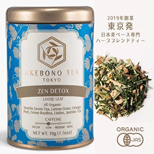 AKEBONO TEA (アケボノティー) ゼン デトックス 50g 缶 茶葉 オーガニック 有機 レモングラス グリーンルイ...