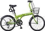 【Amazon.co.jp限定】キャプテンスタッグ Oricle 20インチ 折りたたみ自転車 FDB206 [シマノ6段変速 / バッテリーライト / ワイヤー錠 / 前後泥よけ ]標準装備 グリーン