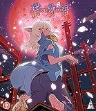 猫物語 (白) コンプリートBOX (Blu-ray)(inport)