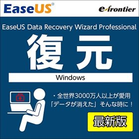 EaseUS 復元 by Data Recovery Wizard (最新) | Windows対応|オンラインコード版
