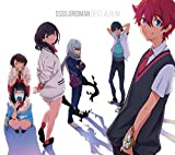 【Amazon.co.jp限定】SSSS.GRIDMAN BEST ALBUM(デカジャケット付き)