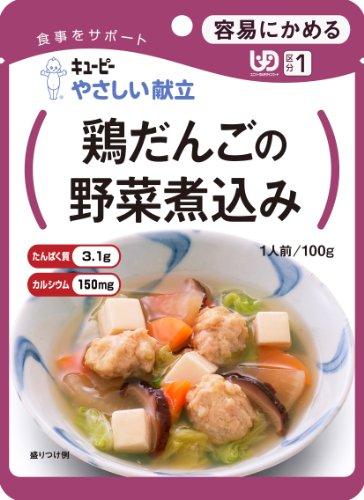 キユーピー やさしい献立 (UD区分1:容易にかめる) 鶏だんごの野菜煮込み 100g×10個
