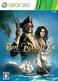 Port Royale3-ポートロイヤル3- - Xbox360