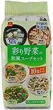 アスザックフーズ 彩り野菜の和風スープ 10食