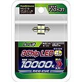 カシムラ 4灯LEDルーム球 ワイド T10×31 NB-010