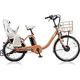 ブリヂストン(BRIDGESTONE) ビッケモブ(bikke MOB) dd BM0B48 E.Xオークルオレンジ 子供乗せ自転車